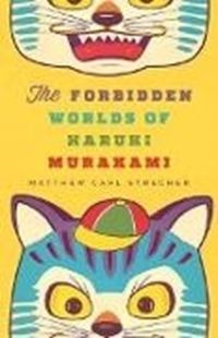 Bild von The Forbidden Worlds of Haruki Murakami