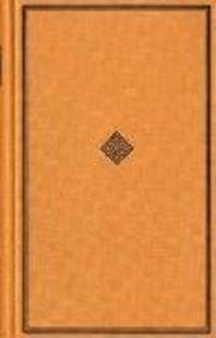 Bild von Georg Wilhelm Friedrich Hegel: Sämtliche Werke. Jubiläumsausgabe / Band 6: Enzyklopädie der philosophischen Wissenschaften im Grundrisse und andere Schriften der Heidelberger Zeit