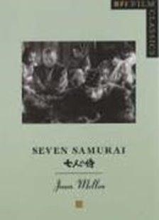 Bild von Mellen, Joan: Seven Samurai