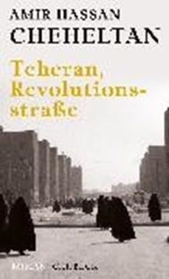 Bild von Teheran, Revolutionsstraße