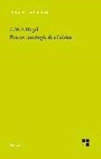 Bild von Hegel, Georg Wilhelm Friedrich : Phänomenologie des Geistes